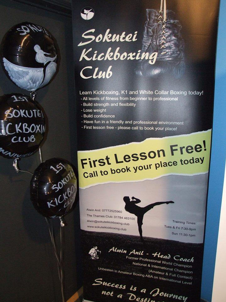 Sokutei Kickboxing Club